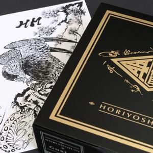 Horiyoshi III - Silver