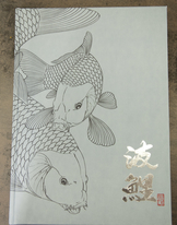 Koi - The work of Wido Josui de Marval