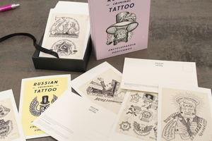 Russian Criminal Tattoos postcard